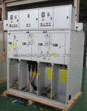 Cnhk Hrm6 Rmuの開閉装置