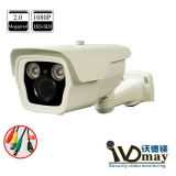 1080P CMOS 2PCS IRL Array WiFi Network Security HD IP Camera