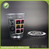 [12وز] محبوب مستهلكة واضحة بلاستيكيّة شراب فنجان مع غطاء