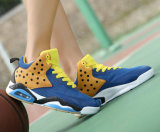 Fashion Style Colorfull High Elastic Basketball Shoes pour garçons (YD-4)