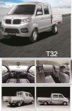 광택 소형 트럭 또는 작은 화물 자동차 화물 트럭