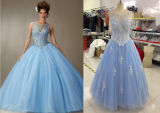 Платье Quinceanera /Sweet 16/Homecoming/Debutante/Evening/Wedding/Engagement/Prom