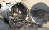 Uhtの蒸気オートクレーブの滅菌装置