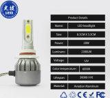 가장 새로운 자동차 LED 전구 알맞은 가격 차 LED 헤드라이트