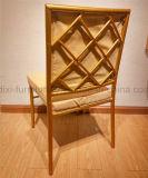 固定シート・クッションおよび背部パターンが付いている結婚式のアルミニウムタケ椅子