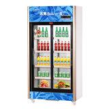 Refrigerador deslizante ereto da bebida com as três portas automáticas