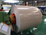 Bobine en aluminium de configuration en pierre chaude de produits fabriquée en Chine (AE-501)