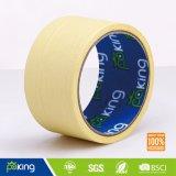 48mmの薄黄色のクレープ紙の保護テープ