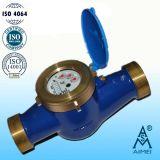 Multi tipo do secador a ar medidor de água de bronze do tamanho grande