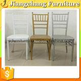 중국 공장 가격 알루미늄 Chiavari 의자