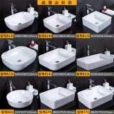 Foshan Bestme Pirce per il bacino di ceramica di arte per la decorazione della stanza da bagno
