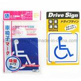 Отражательный Printable знак автомобиля магнита