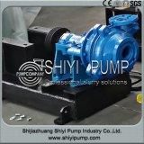 원심 광업 수평한 물 처리 슬러리 펌프