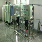 macchina di purificazione di acqua del RO 500lph (KYRO-500)