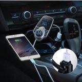 Funtion車のMP3プレーヤーFMの送信機を満たす2017熱く一義的なデザイン+Car