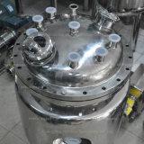 Бак нержавеющей стали магнитный активный с магнитным агитатором для микстуры