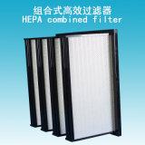 Tipo do filtro V do banco HEPA de H13 H14 V