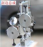 De auto het Verbinden van de Rand Verzegelende Machine van pvc van Bander van de Rand van de Machine met Functie van Hoek die Hcs468 rond maken