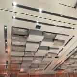 Потолок высокой ранга подгонянный художнический алюминиевый для гостиницы декоративной