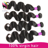 2017新しい到着のバージンの毛の加工されていなく純粋なバージンのブラジル人の毛