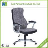 고품질 PU 판매 (Shirley)를 위한 물자 튼튼한 사무실 의자
