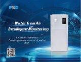 Máquina da água do ar para o escritório que é aparelho electrodoméstico