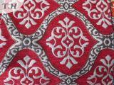 シュニールが付いているジャカード家具製造販売業ファブリック中国製
