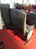 Hot Koop Cinema Seating (YA-07A)