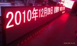 P10屋外の赤いカラーLEDスクローリングメッセージ表示