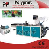 機械(PPBG-350)を作る自動プラスチックふたThermoforming