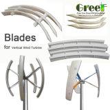 1/2/3//5/10kw Firberglass Schaufel für vertikale Mittellinien-Wind-Turbine/Generator