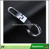 Kreatives kundenspezifisches geprägtes Leder Keychain