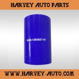 Hv-Sh01 de Slang van het silicone (5320-1303027-01)