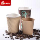 Taza de papel impresa insignia de encargo del café caliente disponible de un sólo recinto doble