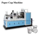 Máquina de alta velocidad ultrasónica de la taza de papel