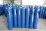 Générateur de l'oxygène de PSA avec le poste d'essence de cylindre