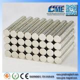インドの磁石株式会社のネオジムの磁石のインドのネオジムの磁石の価格