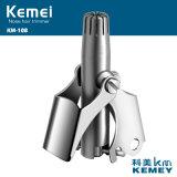 Manera manual Km-108 que afeita Fine-Tuning el condensador de ajuste manual del oficio de enfermera de la seguridad del condensador de ajuste del pelo de nariz