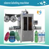 ペットびんの袖のラベル機械