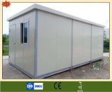 SaleのためのプレハブのContainer House Mobile Prefab House