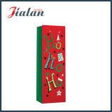 光沢のある薄板にされたアートペーパーのクリスマスのびんのショッピングギフトの紙袋