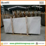 壁の床タイルのためのVolakasの自然な白い大理石