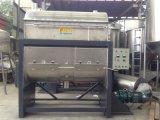 優秀な品質と混合する粉のための2トンの水平の混合機