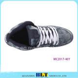 人のための新しい到着の製品のスケートのズック靴