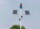 600W ningún generador de turbina vertical de viento de la vibración para el uso casero
