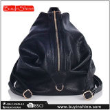 流行のHighqualityのDesign PU LadyのBackpack Bag