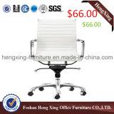 Spitzenleder-Executivchef-Büro-Stuhl der kuh-$66 (HX-H010)