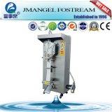 Empaquetadora de relleno de la mejor del precio del bajo costo bolsa plástica automática del agua