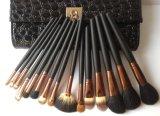 方法袋が付いている黒い木のハンドルの金のフェルール15 PCSの構成のブラシセット