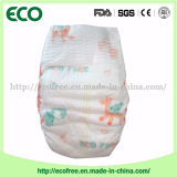 Hook及びLoop Tapesの柔らかさおよびBreathable及びHigh Absorbency Disposable Baby Diaper